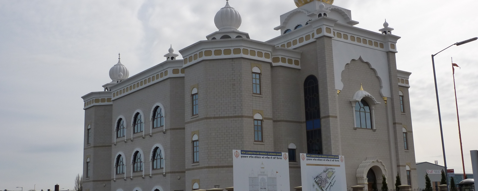 Leamington Spa & Warwick Gurdwara Sahib